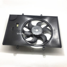 Good Quality for Engine Cooling System Radiator Fan 1308200-K00 For Haval export to Zambia Supplier